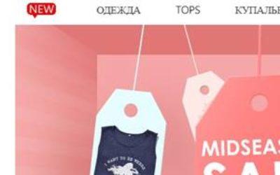 Fairyseason — одежда  из Китая в Казахстан